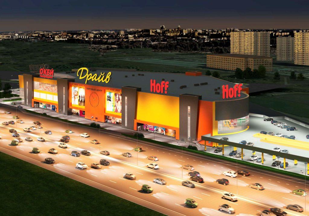 Торговый центр «Драйв»
